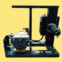Механизм подачи проволоки ПДГО-610(3)