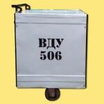 Сварочный выпрямитель ВДУ 506(4)