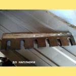 Восстановление ножей дробилок