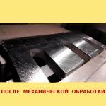 Восстановление ножа дробилки-3