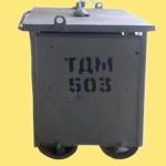 Зварювальний трансформатор ТДМ - 503 б/у