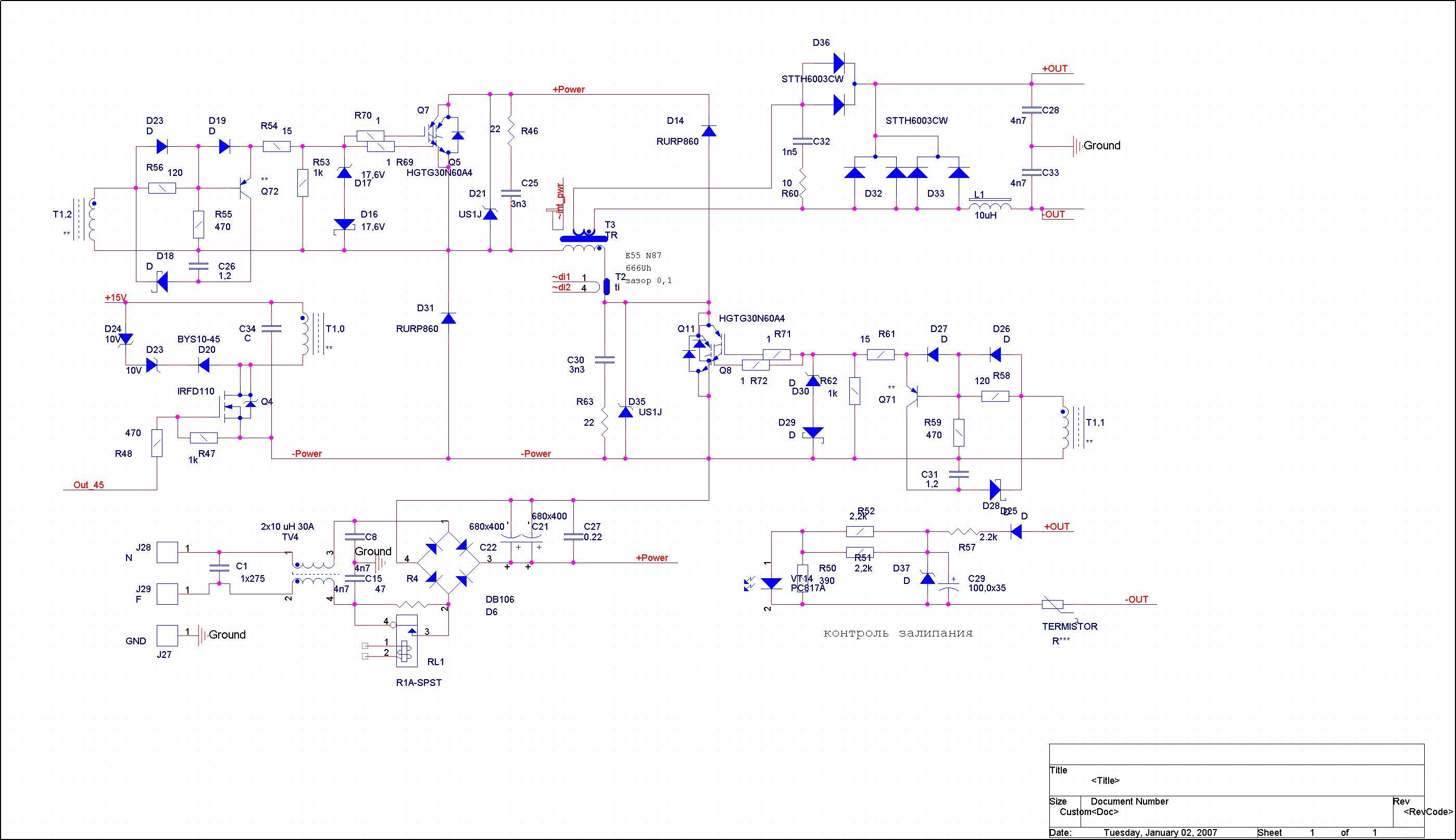 Сварочный аппарат иса схема сварочные аппараты для аргонодуговой с