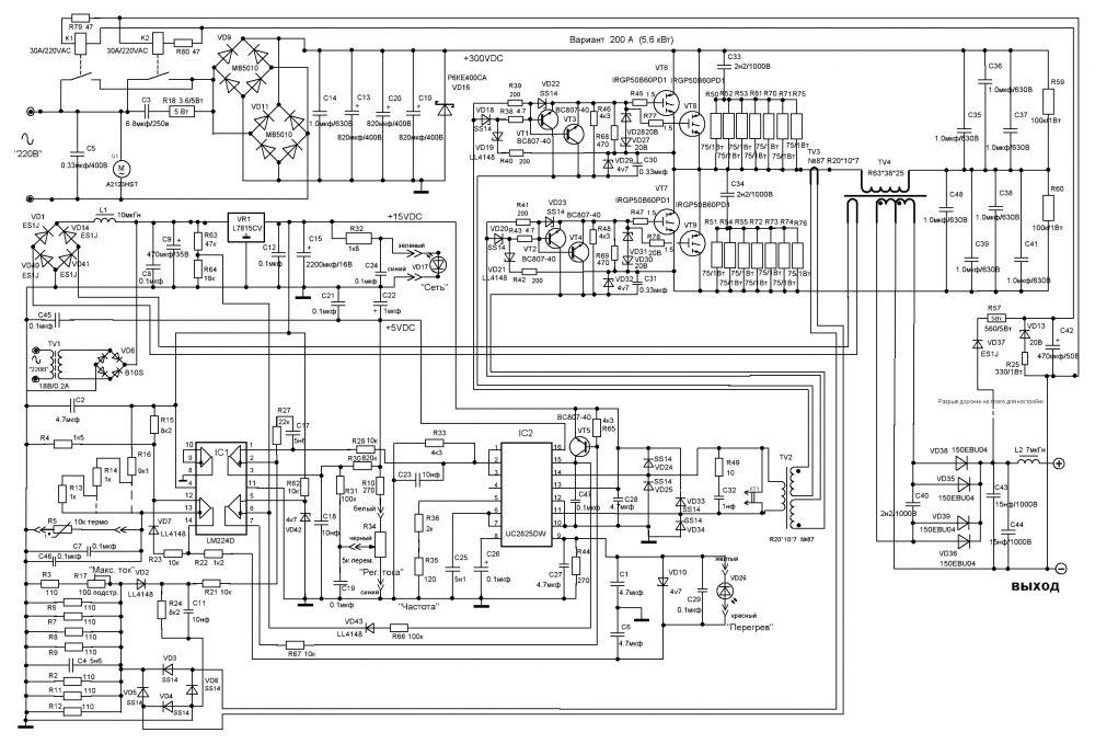 Сварочный аппарат иса схема стабилизатор напряжения лм